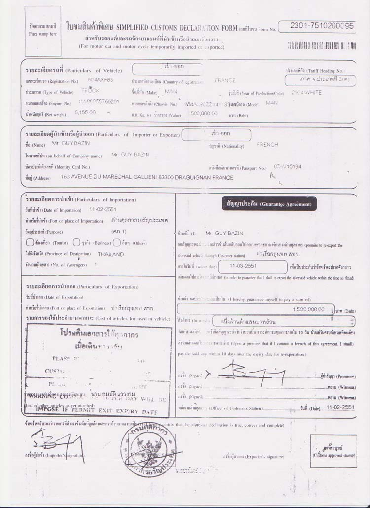 Thailand: simplified customs declaration form